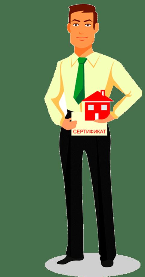 Мы готовы инвестировать в ваши проекты в сфере покупки и продаже недвижимости